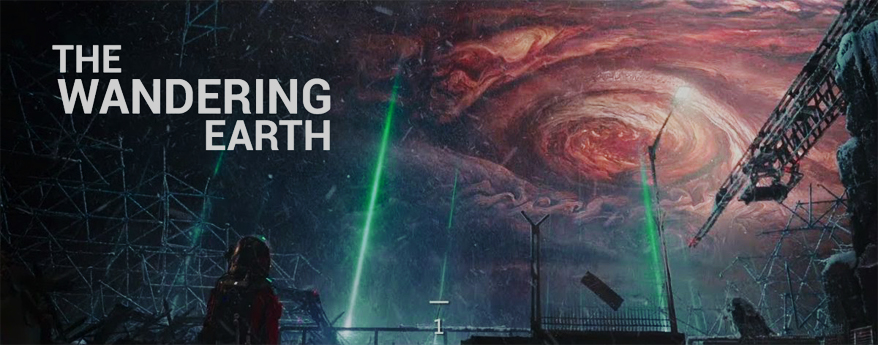 The Wandering Earth destroyed Shanghai with Storm