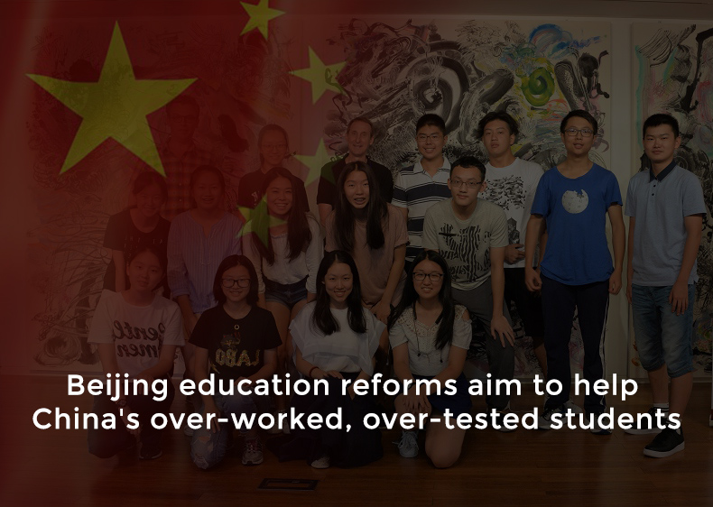 Reforms Needed for Beijing Education System