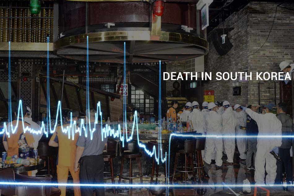 Two Dead and 19 Athletes Injured in Nightclub collapse