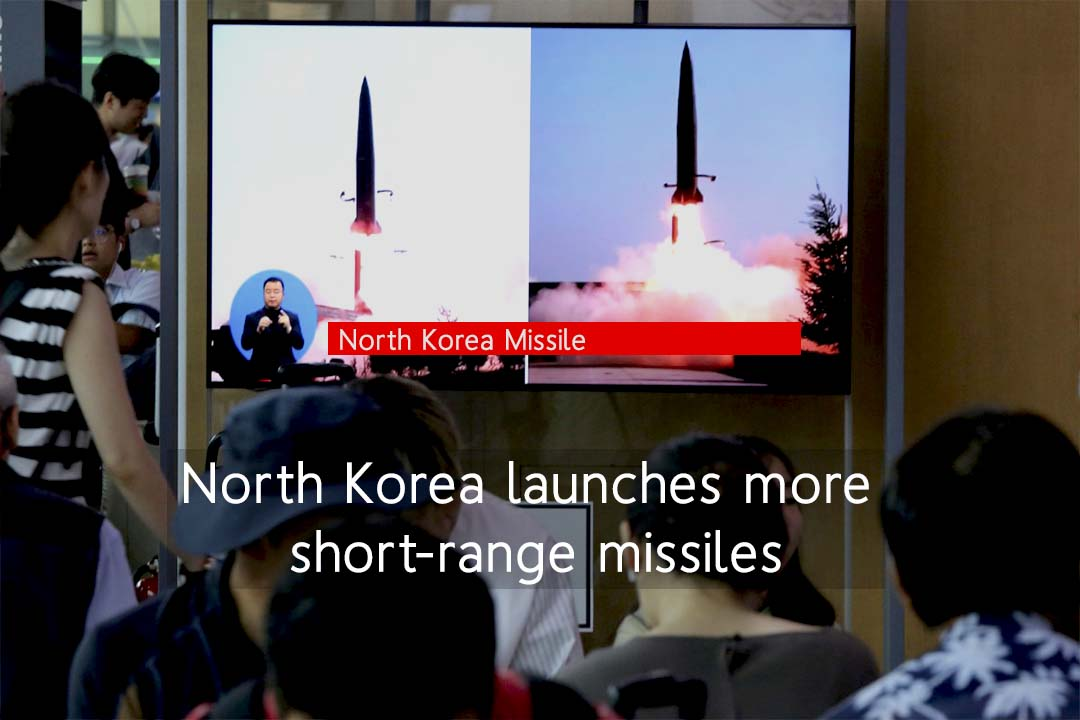 North Korea launches two Short-range Missiles - US assessment