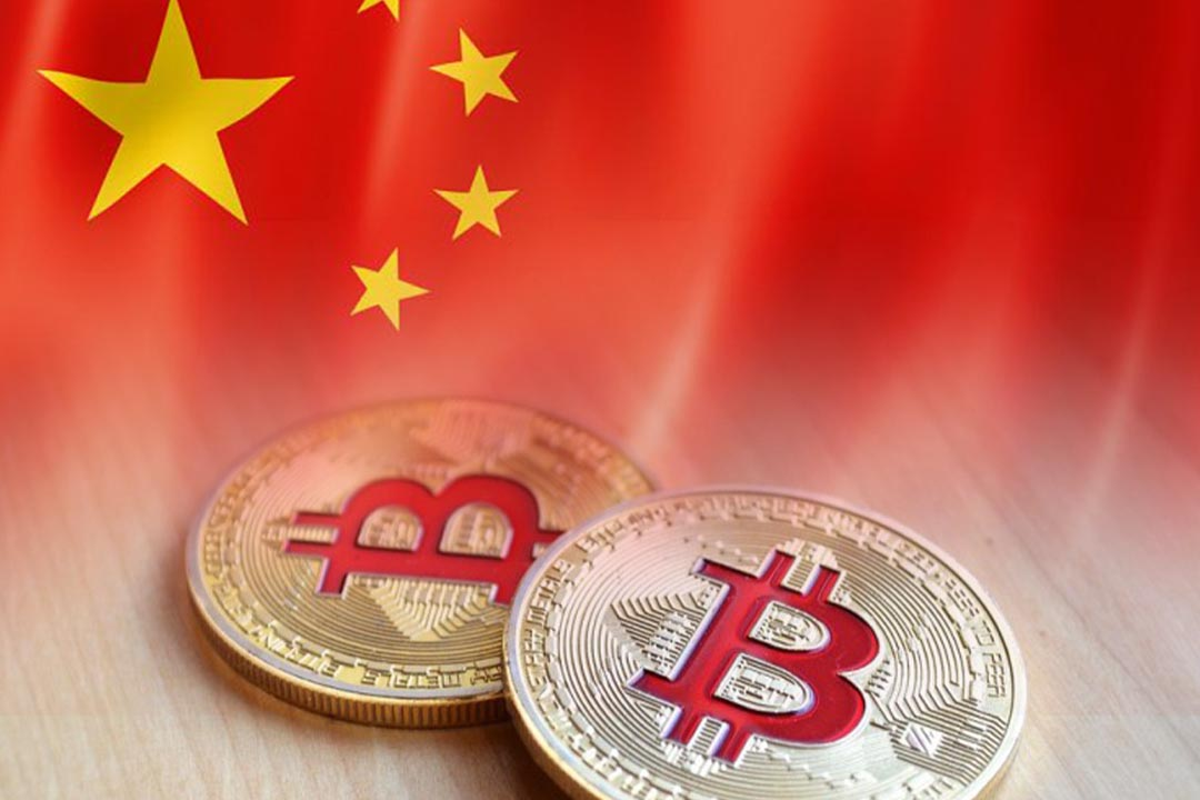 New Digital Currency of China might inspire global yuan use