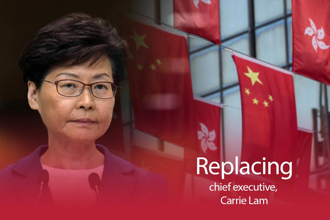 Beijing making plan to replace Hong Kong's Carrie Lam by March