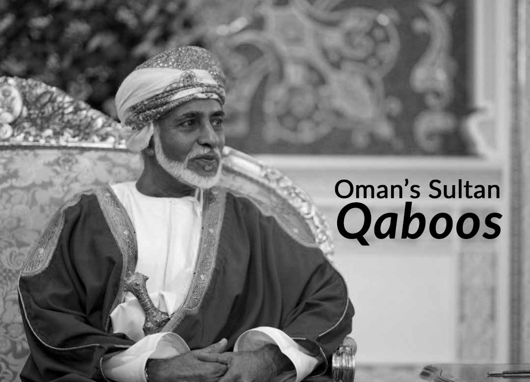 Sultan of Oman Qaboos died at 79 on Friday