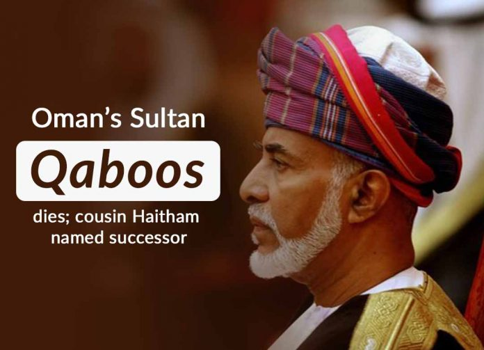 Sultan of Oman Qaboos died at 79, Haitham bin Tariq named as Successor