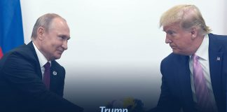 Democrats making rumors that Russia helping Trump to reelect in 2020