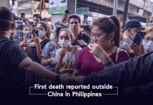 First death reported outside China in Philippines