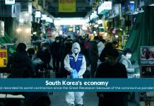 South Korean economy recorded its worst contraction since 2008