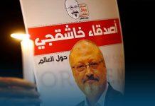 U.S. Release to Blame Crown Prince Salman for 2018 Khashoggi's Brutal Murder
