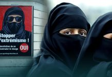 Switzerland to Ban wearing of Burqa and Niqab in Public Places