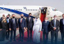 White House says Israeli delegation won't change America's position on Iran nuke deal
