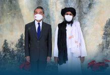 China On Tenterhooks as America Departs Afghanistan