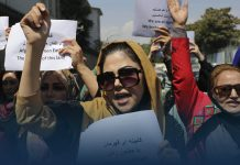 Afghan Women Protested for Giving Them Equal Rights as Taliban Seek International Recognition