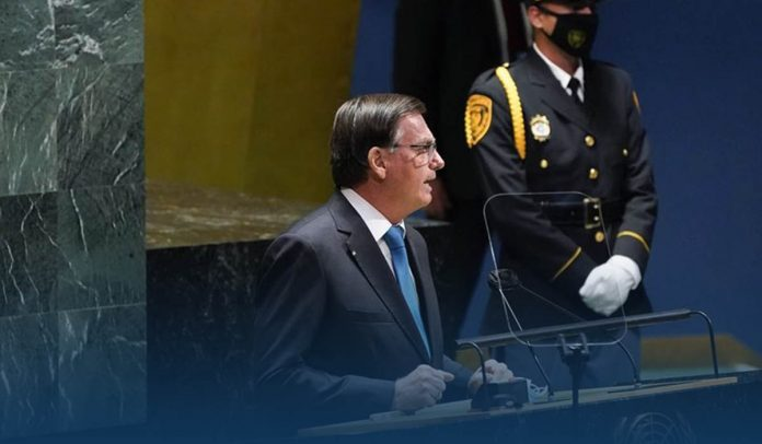 COVID-19 Was The Subject of Discussion At U.N. General Assembly