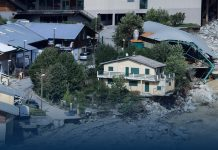 Hurricane Ida Dumps Heavy Rains, New York Declares State of Emergency