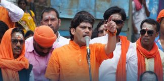 Right-Wing Hindus Target Online US Academic Conference, Hindutva, On Hindu Nationalism