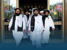 How Taliban Escorted U.S. Nationals To Gates At Kabul Airport?