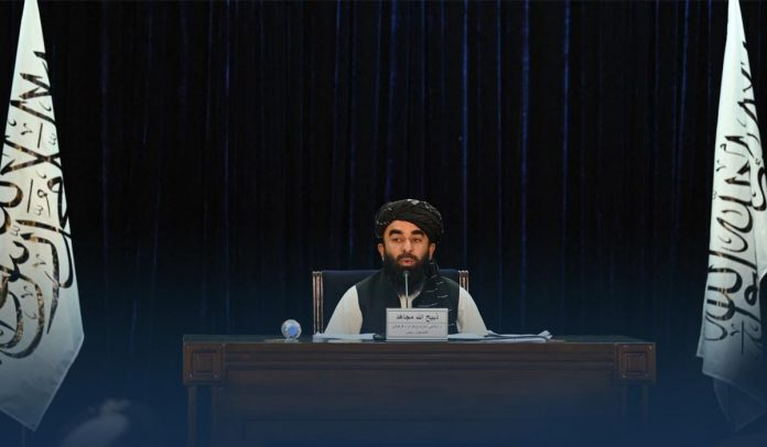 Mullah Hassan Akhund Named as the Leader of New Interim Government in Afghanistan