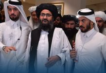 United Nations and Afghan Taliban, Determining How to Communicate